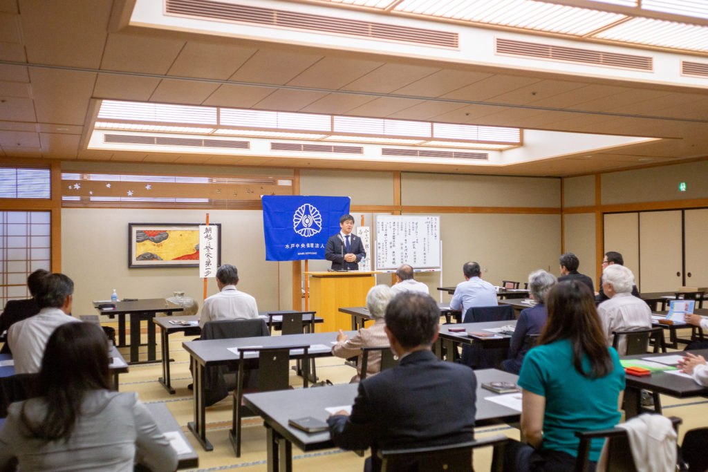 水戸市倫理法人会モーニングセミナー